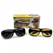 Очила за шофиране HD Vision-Night Vision